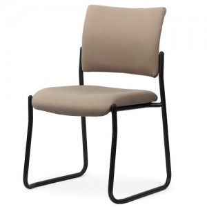 Que Skid Base Chair